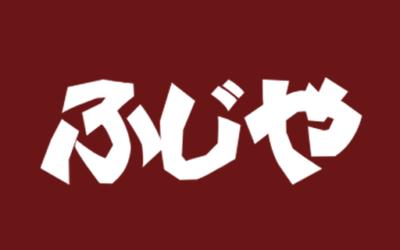 【緊急事態宣言延長に伴う休業のお知らせ】